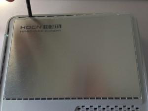 hdcn-u-series6