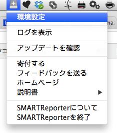SMARTReporter 04