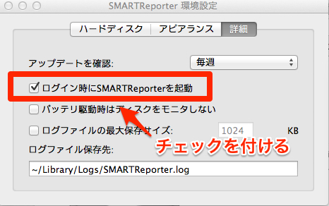 SMARTReporter 07