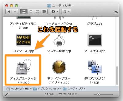 CopyError-Mac-02