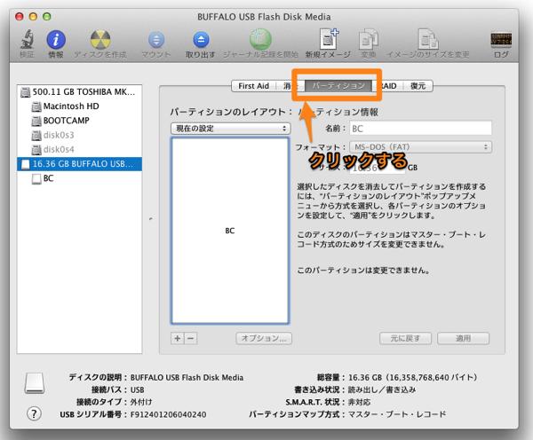 CopyError-Mac-03-2