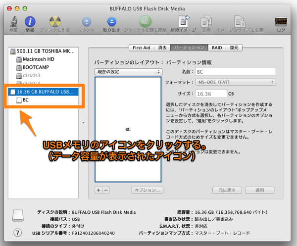CopyError-Mac-03