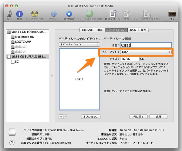 CopyError-Mac-04-02