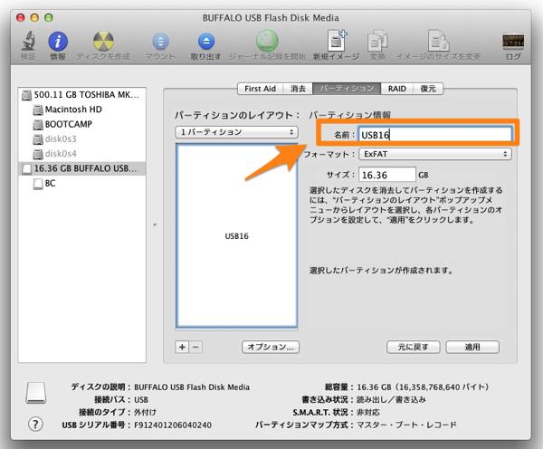 CopyError-Mac-04-03