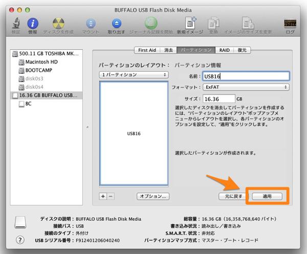 CopyError-Mac-04-04