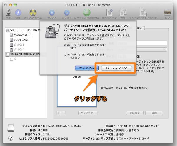 CopyError-Mac-05