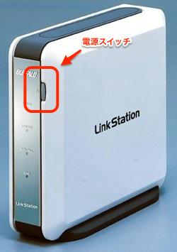 HD LAN Front