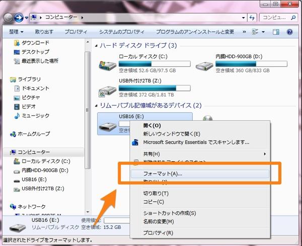 WinFormatExFAT01