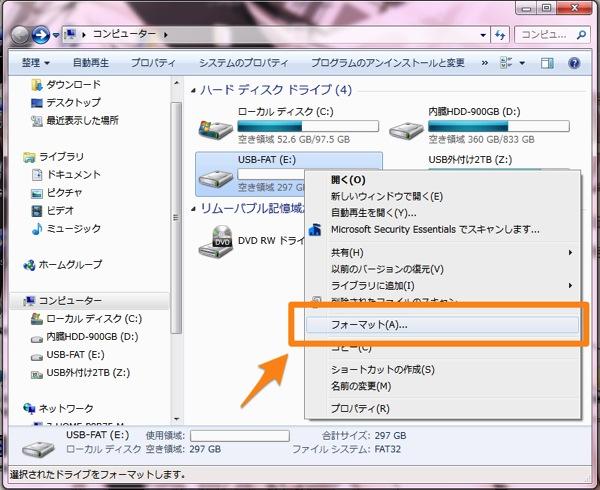 WinFormatNTFS01