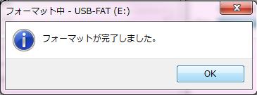 WinFormatNTFS04