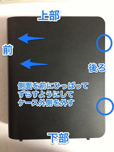 WdMyBook01