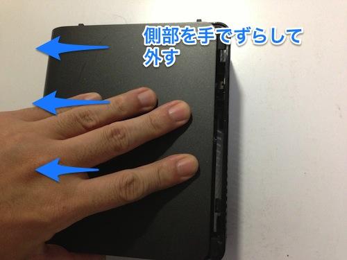 WdMyBook14