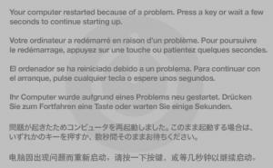 Mac OS 10.8 Mountain Lion以降のカーネルパニック