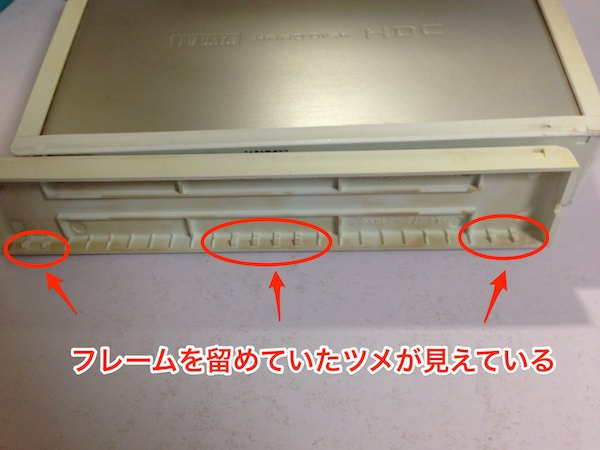 ハードディスクHDC-U上のフレームが外せた