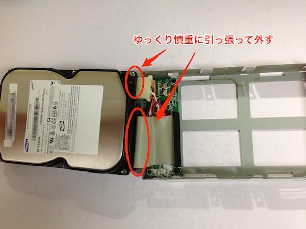 ハードディスクHDC-Uハードディスクをフレームから外す