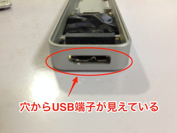 SSDケースに基板取付
