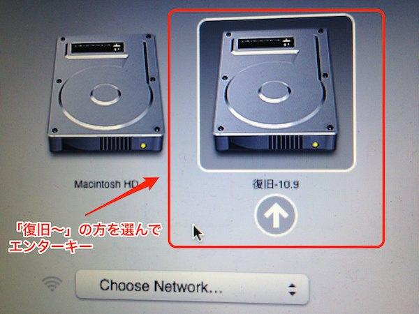 Mac起動オプション