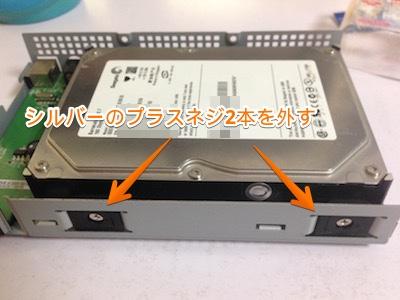 ハードディスクAVHD-UVシリーズの分解7
