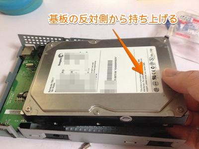 ハードディスクAVHD-UVシリーズの分解8