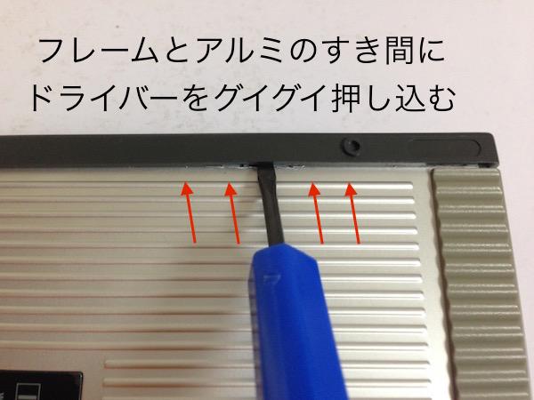 HDA-iU分解写真02