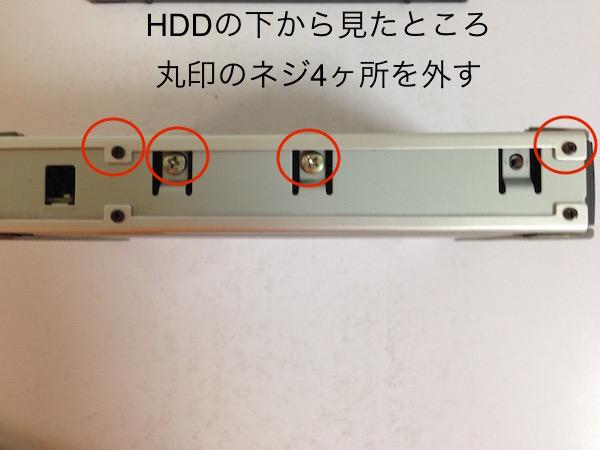 HDA-iU分解写真09