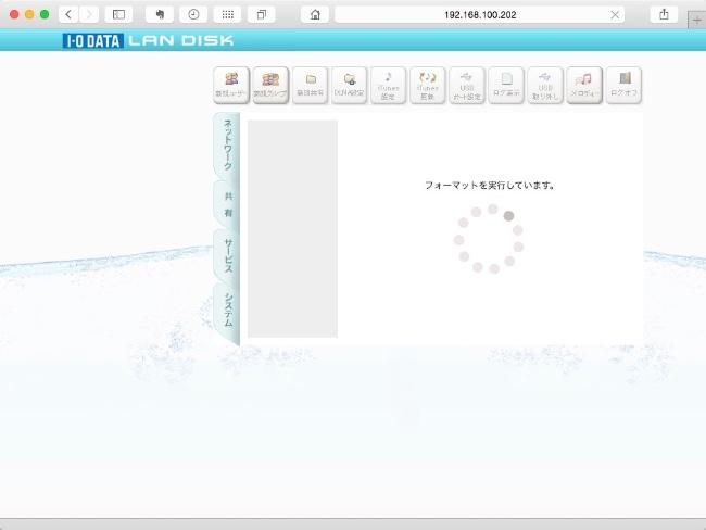 IOデータHDL2-AシリーズRaid0追加03