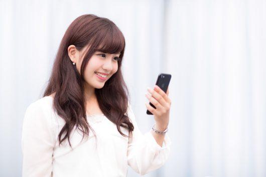 iphoneGirlPx800