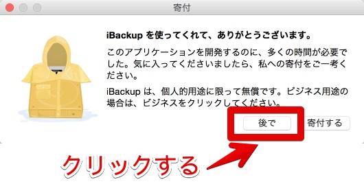 iBackup10