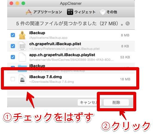 iBackup1x16