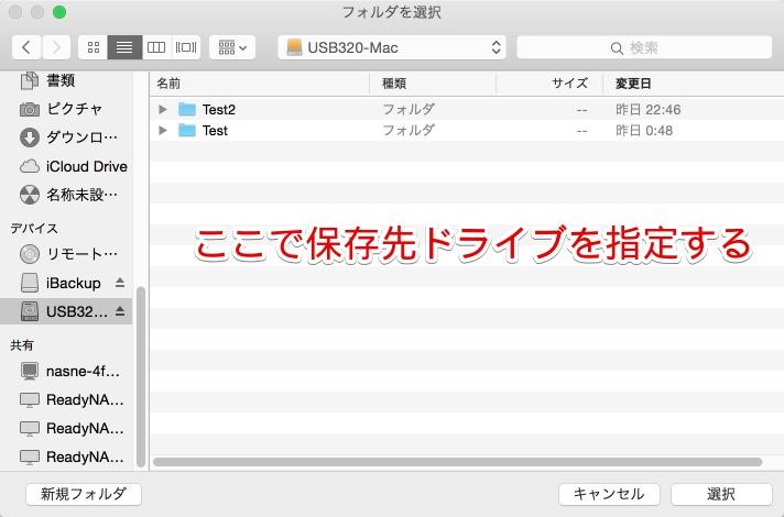 iBackup302