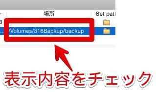 iBackup403