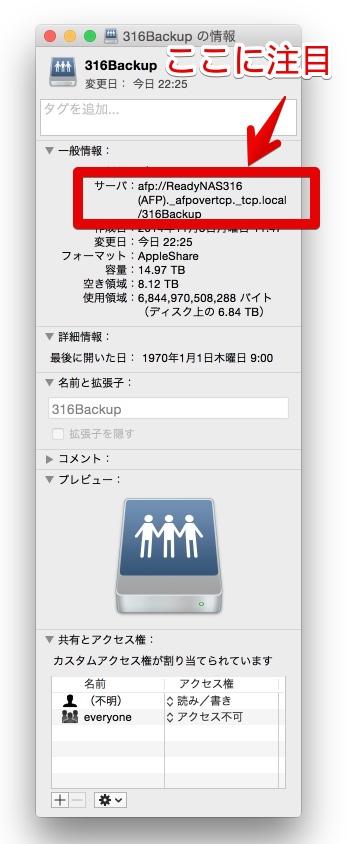 iBackup406