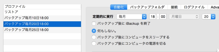 iBackup517