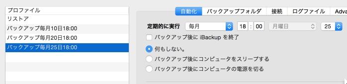 iBackup518