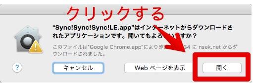 Sync3N07