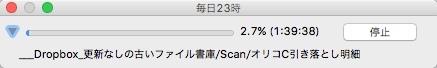 Sync3N303