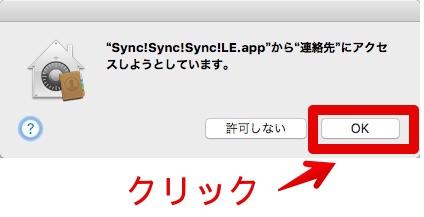 Sync3N304