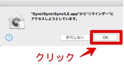 Sync3N305