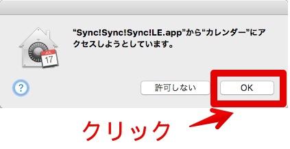 Sync3N306