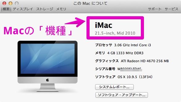 MacSerial21