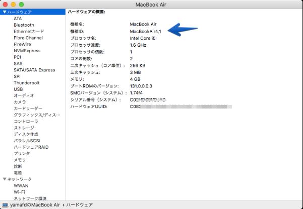 Macのシステム情報