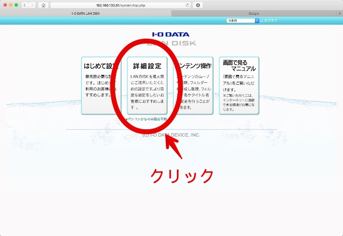 LandiskMail01