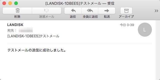 LandiskMail10
