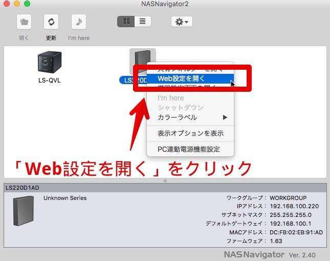 LinkstationMail02
