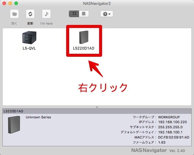 LinkstationMail10