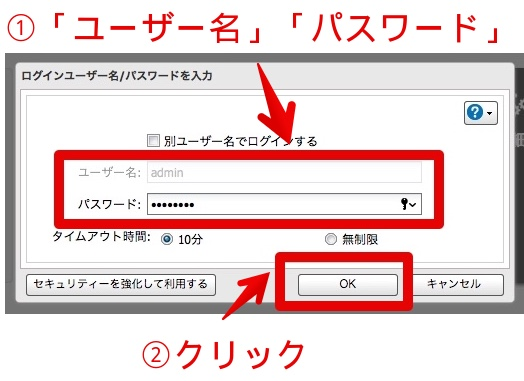LinkstationMail12