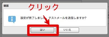 LinkstationMail16