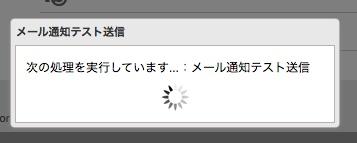LinkstationMail17