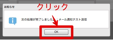 LinkstationMail18