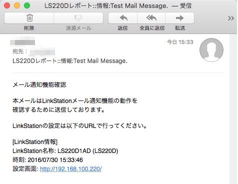 LinkstationMail20